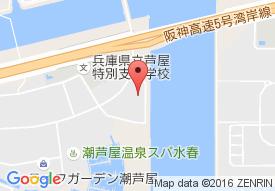 ザ・レジデンス芦屋スイートケアの地図