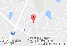 愛厚ホーム東郷苑