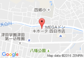小山田特別養護老人ホーム サテライト四郷