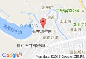 パーマリィ・イン千鳥山荘