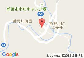 特別養護老人ホーム熊野川園