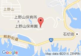 ショートステイ上野山にしき園