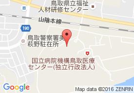 三津白寿苑