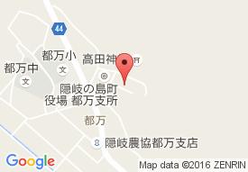 鳴澤の里 短期入所事業所