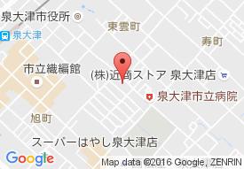 医療法人穂仁会 介護老人保健施設 アザリア