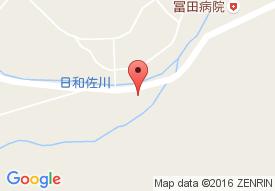 特別養護老人ホーム ヒワサ荘