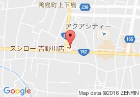 菊美荘ショートステイセンター