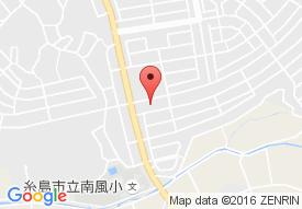 福岡県糸島市南風台7−1−7