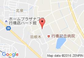 さわやか行橋弐番館