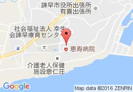 介護療養型老人保健施設 恵愛荘 短期入所生活介護