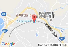 短期入所生活介護事業所 田平ホーム