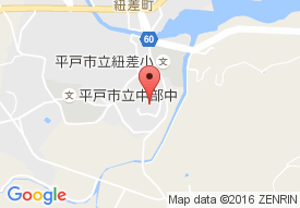 平戸荘ショートステイセンター