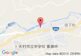 リハビリセンター大村
