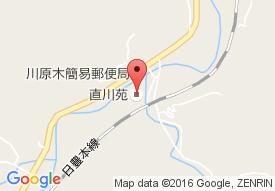 直川苑指定短期入所生活介護事業所(ユニット空床型)