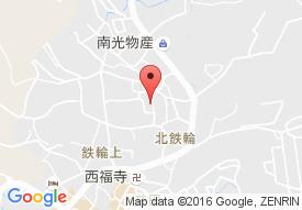 茶寿苑短期入所生活介護サービス事業