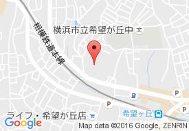 中銀ライフケア横浜希望ケ丘