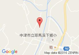 中津市特別養護老人ホームやすらぎ荘