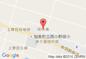 小野田西部デイサービスセンター