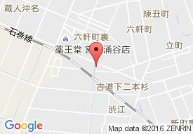 デイサービス接骨木渋江