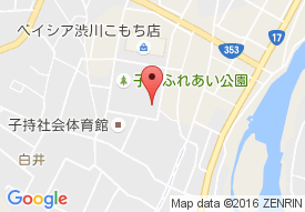 渋川市子持デイサービスセンター