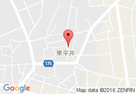 なごみデイサービスセンター