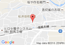 デイサービスセンター幸伸