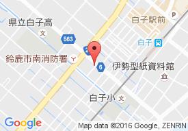 デイサービスセンター伊勢マリンホーム白子