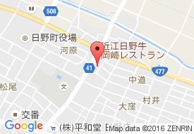 福寿デイサービス日野