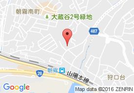 朝霧リハビリセンター
