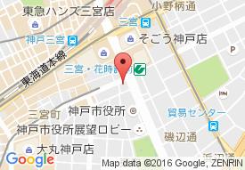 神戸フィジカルサポートデイサービス