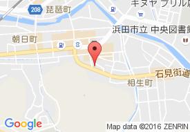そうえんデイサービス浜田店
