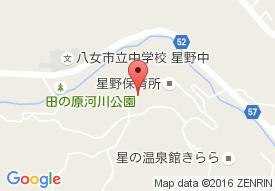 星寿園デイサービスセンター