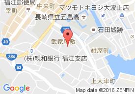 デイサービスセンター清風
