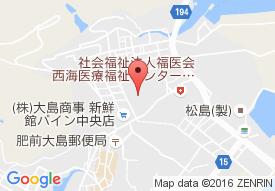 西海市社協おおしまデイサービスセンター