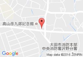 グループホームコスモス彦九郎