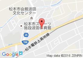 グループホームエフビー波田