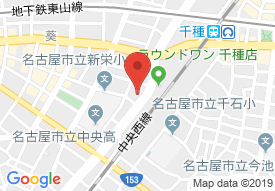 グループホーム新栄