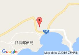 介護老人保健施設水脈の郷通所リハビリセンター