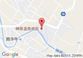 榊原温泉病院 ディケアセンター