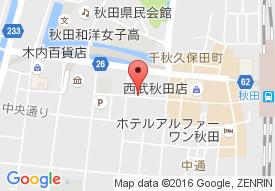 さらさ秋田駅前