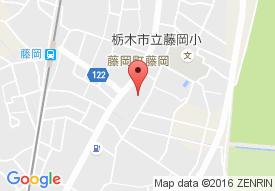 ふるさとホーム栃木藤岡