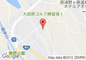 ふるさとホーム大田原城