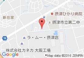 グループホーム 摂津ひかりの家