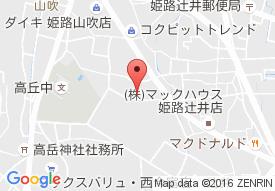ナーシングホーム辻井
