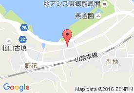 ユニット型 ル・サンテリオン東郷