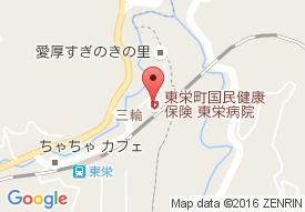 東栄町介護療養型老人保健施設