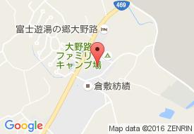 富岳エメラルドパレス