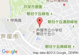 芦屋アラベラの家(地域密着型)