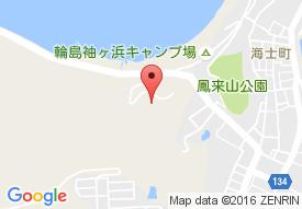 特別養護老人ホーム 輪島荘