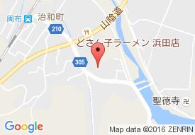 地域密着型 特別養護老人ホーム 福寿草